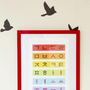 hangul-alphabet-frame2